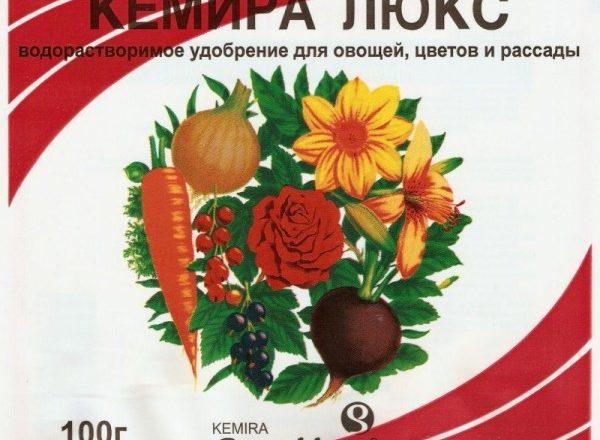 Phân bón Kemira